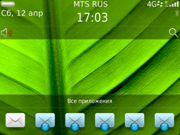 Blackberry-rus-1